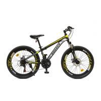 Велосипед HOGGER 'HAUZER' MD 21ск, сталь черно-желтый