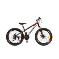 Велосипед FORWARD DAKOTA 1.0 18ск, 13'' белый/фиолетовый