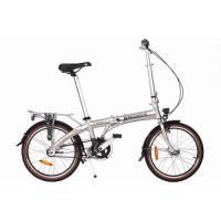 Велосипед Pegasus'' D3A OneSize серый
