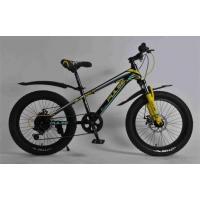 Велосипед PULSE MD130 полу FAT черно/мятный/желтый