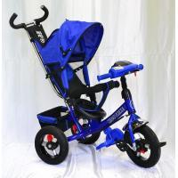Велосипед 3-х кол A12М TM KIDS синий(Blue) фара