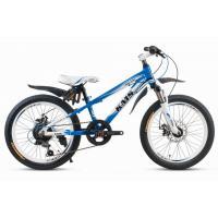 Велосипед KMS Lite MD110 белый/синий
