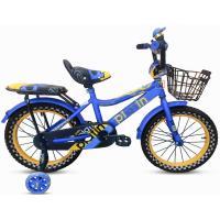 Велосипед Platin 1830-1 синий/желтый