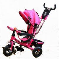 Велосипед 3-х кол A12 TM KIDS розовый (Pink)