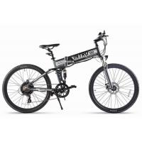 Велогибрид VOLTECO INTRO серый