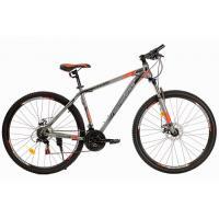 Велосипед Nameless S9400D 21ск, серый/красный