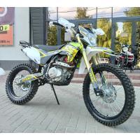 Мотоцикл BSE Z3 250e 21/18 Yellow Grey 1