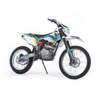 Мотоцикл BSE Z2 250e 21/18 Blue 1