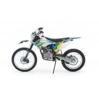 Мотоцикл BSE Z2 250e 21/18 Blue Yellow 1