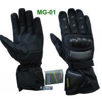 Мотоперчатки MG01 (Черный, XL 102699-3)