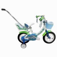 Велосипед STELS ECHO 8 белый/морская волна арт.V020