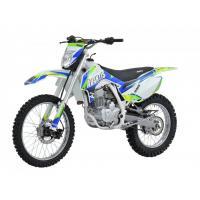 Мотоцикл Avantis FX 250 LUX 21/18 (172FMM, возд.охл.) без ПТС белый