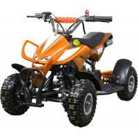 ATV Classic Н4 Mini (049сс 2Т) детский