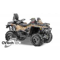 STELS ATV 650 GUEPARD TROPHY EPS  CVtech