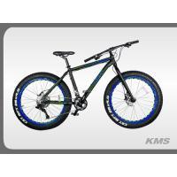 Велосипед KMS Lite HD1010 FATBIKE черно/синий
