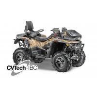 STELS ATV 850 GUEPARD TROPHY PRO EPS CVtech