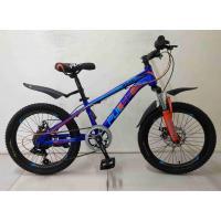Велосипед PULSE MD100 сине/оранжевый/голубой