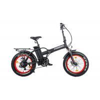 Велогибрид Cyberbike 500Вт Черно-красный 1861